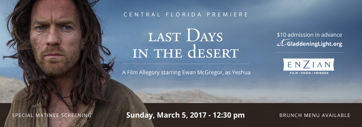 Last Days in the Desert film screening
